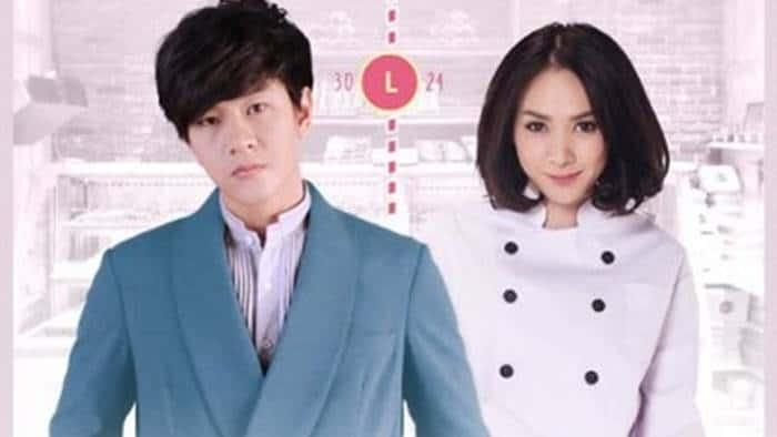 Senior Secret Love: Bake Me Love (Drama Thailand 2016)