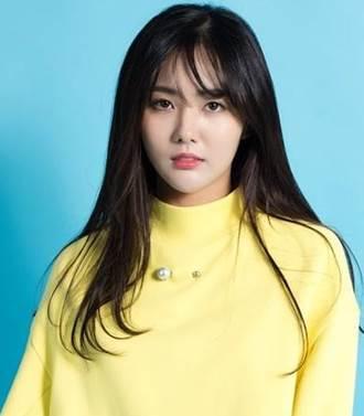 Lee Ye-Hyun