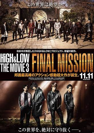 Sinopsis High & Low The Movie 3 Final Mission