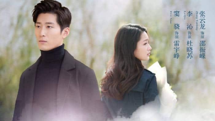 Tears in Heaven (Drama China 2021)