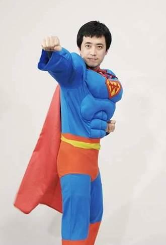 Choi Jae Won