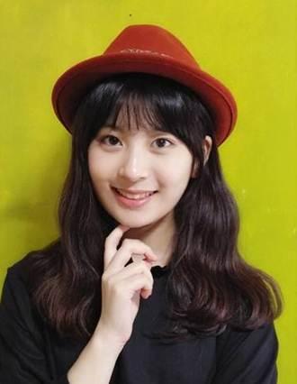 Song Soo Hyun