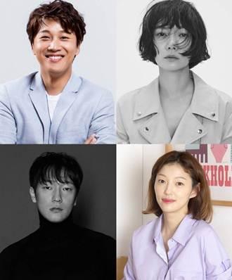 Jadwal Drama Korea Oktober 2018 Terlengkap Dan Sinopsisnya
