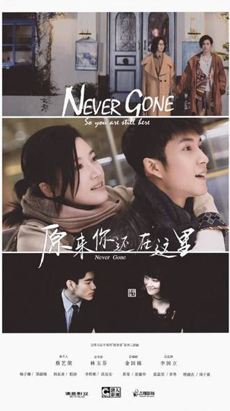Sinopsis Never Gone