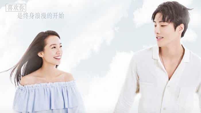 Flipped / Ketika Aku Menyukaimu (Drama China 2018)
