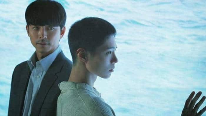 Seobok (Film Korea 2021)