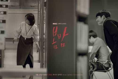 5 Fakta Menarik Drama One Spring Night