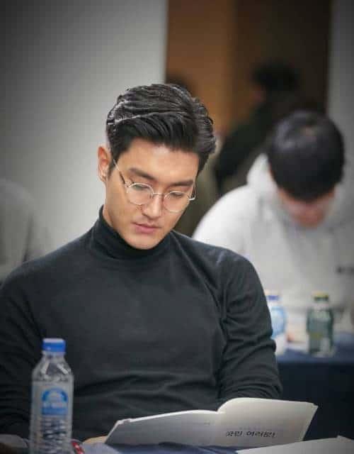 10 Potret Choi Siwon di Drama Korea My Fellow Citizens TransTV