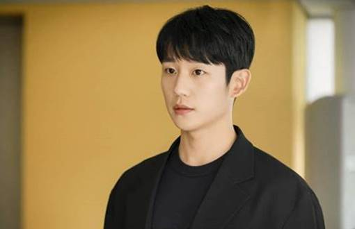 Jung Hae In Pemain One Spring Night