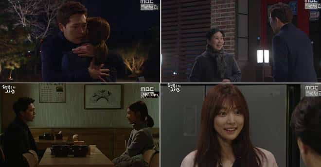 Sinopsis Person Who Gives Happiness Episode 41