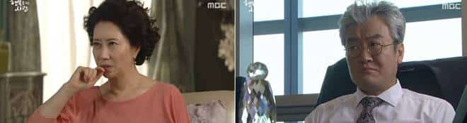 Sinopsis Person Who Gives Happiness Episode 61