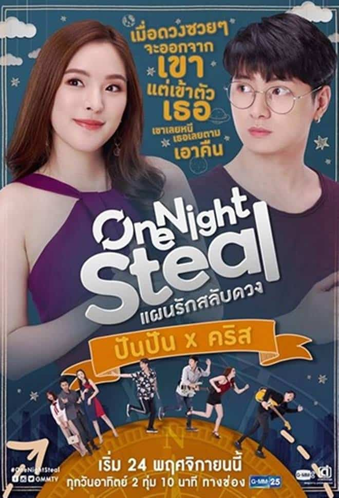 Sinopsis One Night Steal
