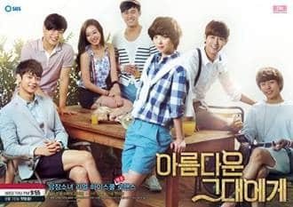 SINOPSIS To The Beautiful You