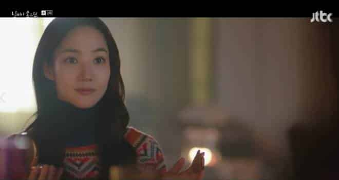 Sinopsis When the Weather is Fine Episode 2