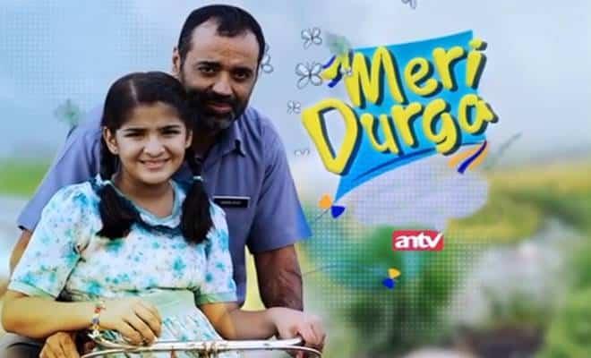 Meri Durga