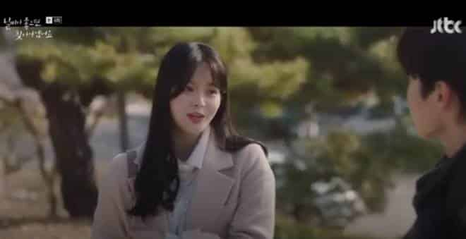 Sinopsis When the Weather is Fine Episode 4