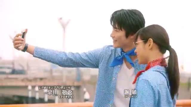 Sinopsis Unmei Kara Hajimaru Koi Episode 7