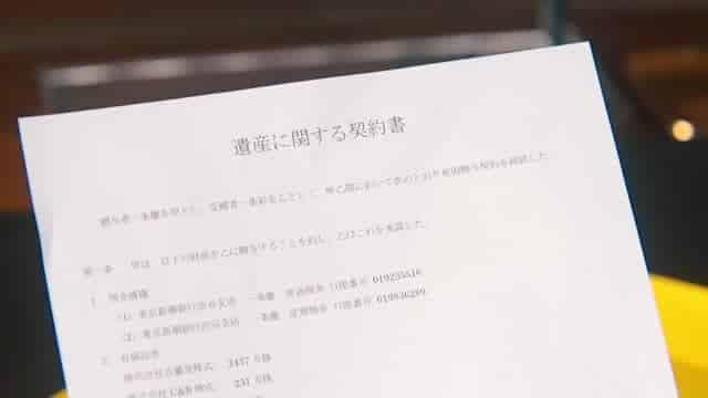 Sinopsis Unmei Kara Hajimaru Koi Episode 9