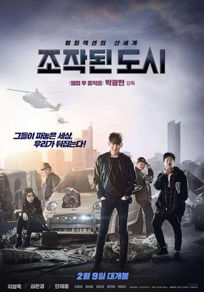 SINOPSIS Film Fabricated City Terlengkap (2017)