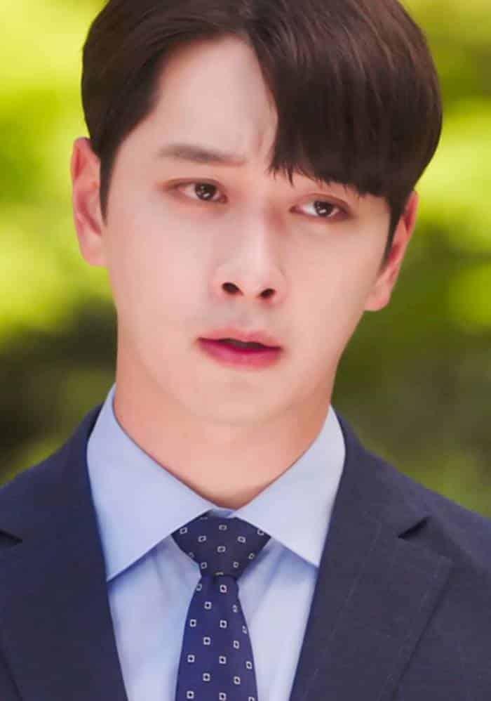 Pemain Drama Suspicious Partner - Chansung sebagai Jang Hee-Joon