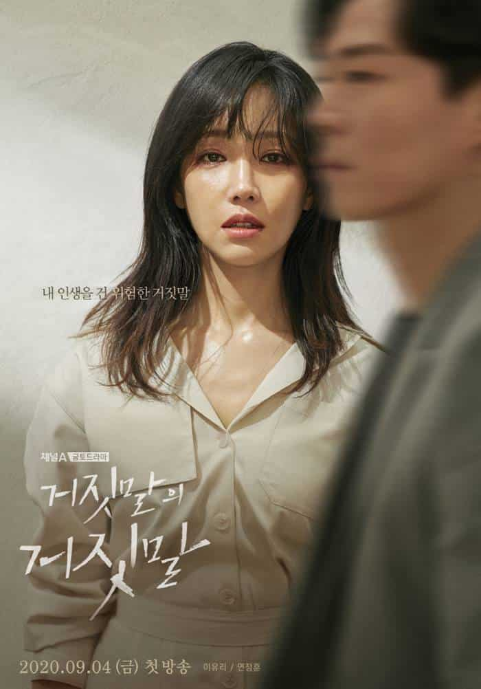 Sinopsis Lie After Lie (Lies of Lies) Episode 1 - 16 Terakhir Terlengkap