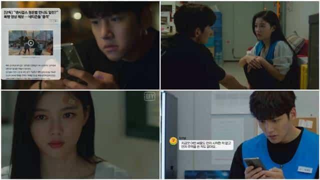 Sinopsis Drama Backstreet Rookie Episode 13 Part 2
