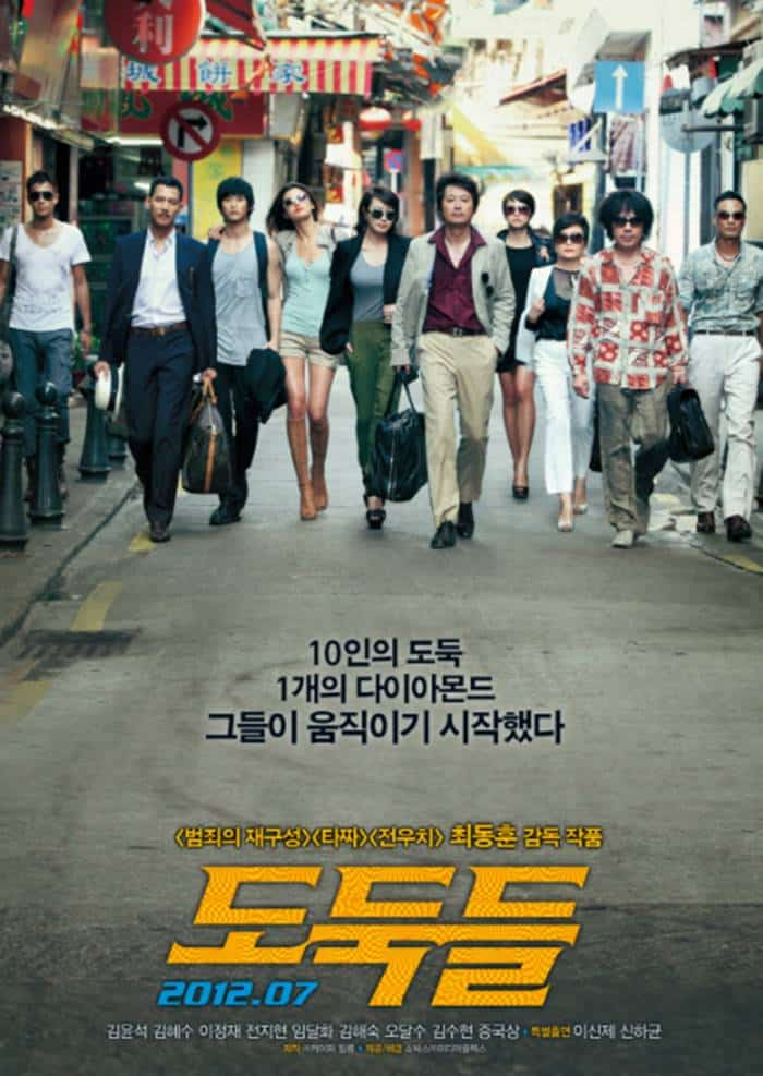 Sinopsis Lengkap Film Korea The Thieves (2012)
