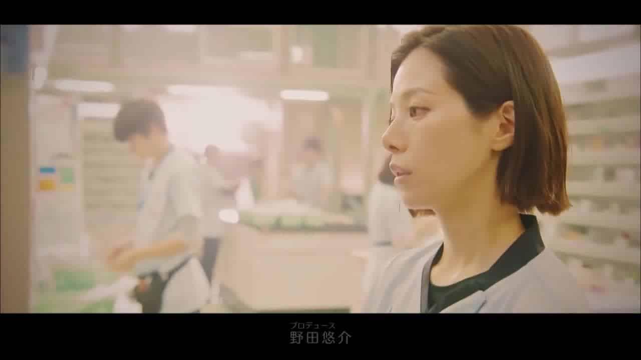 Sinopsis Unsung Cinderella: Midori, The Hospital Pharmacist Episode 10 Part 2
