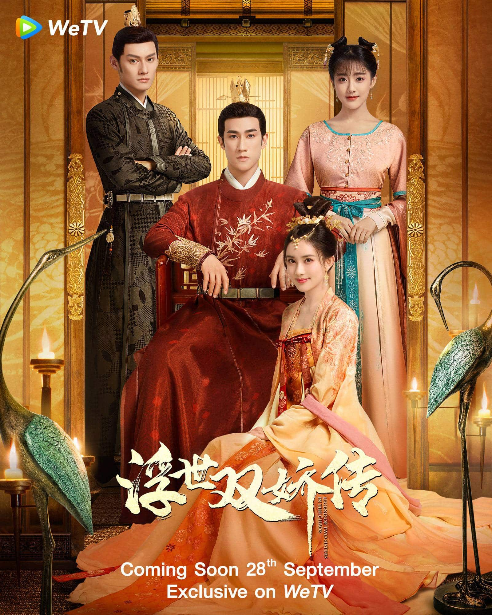 Sinopsis Legend of Two Sisters In the Chaos 2020 Episode 1 - 40 Terakhir