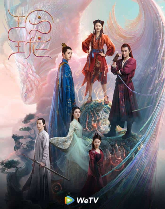 The Blessed Girl / Ling Long (Drama China)