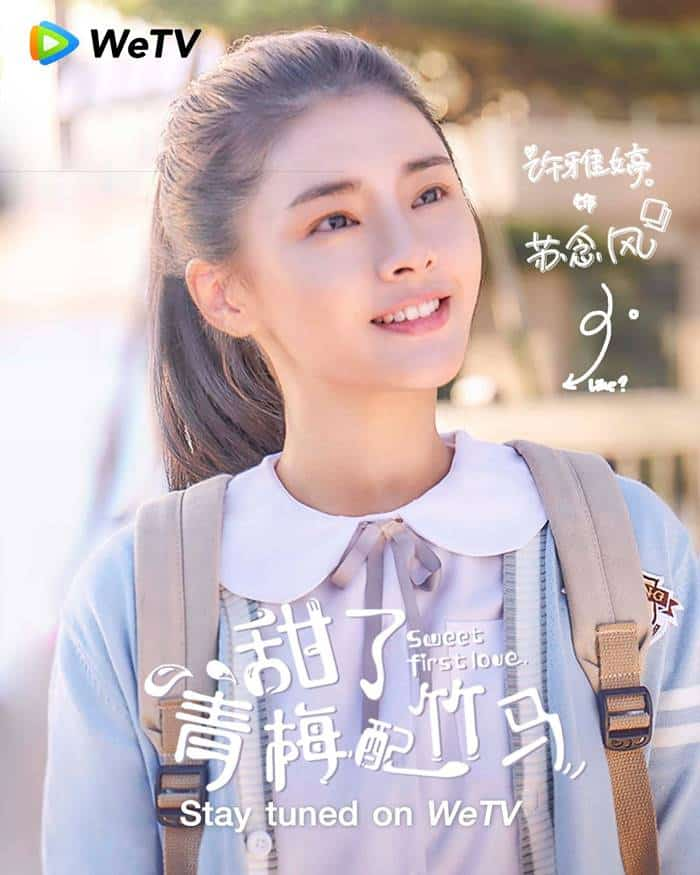 Sweet First Love Poster
