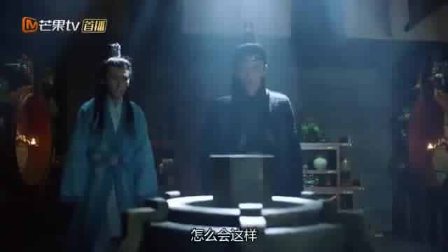 Love and Redemption Ep 13 Part 2