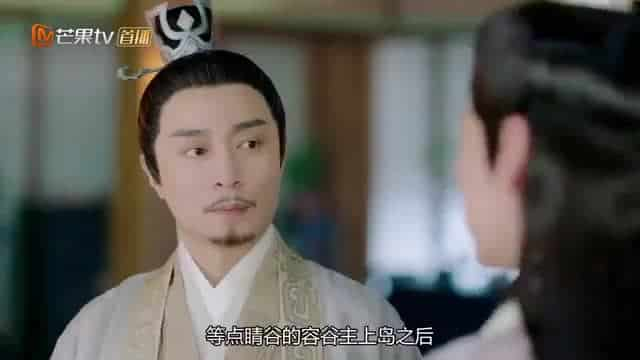 Love and Redemption Ep 17 Part 2