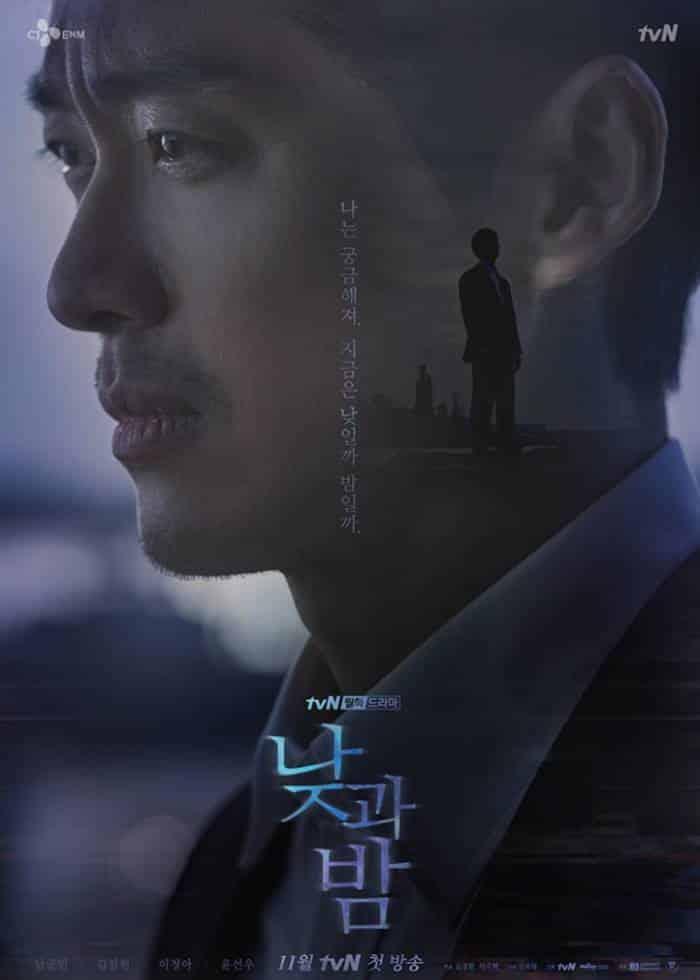Awaken (Drama Korea 2020)
