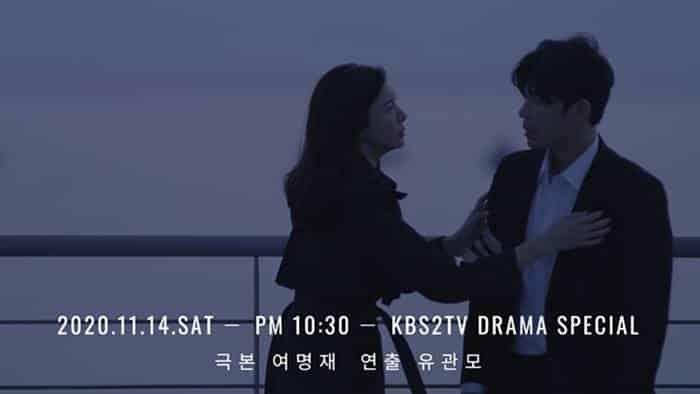 Crevasse (Drama Spesial KBS 2020)