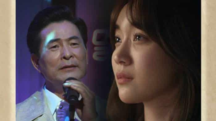 My Lilac (Drama Korea Spesial KBS 2020)