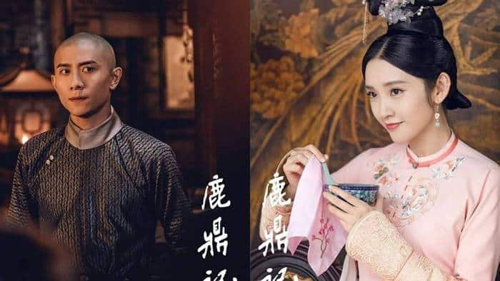 The Deer and the Cauldron (Drama China 2020)