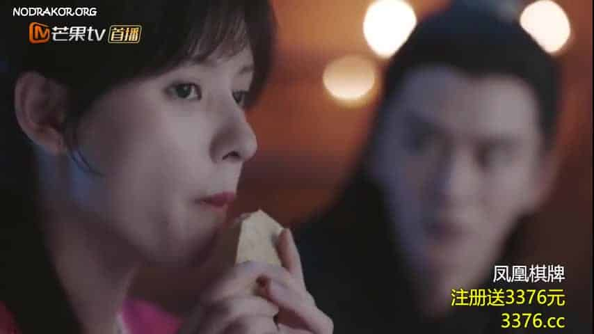 Love and Redemption Ep 32 Part 1