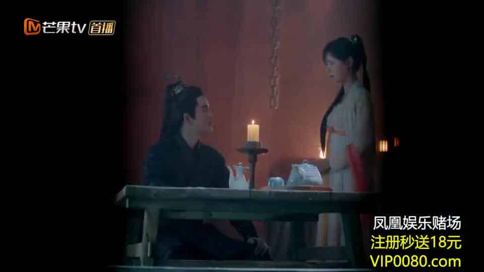 Love and Redemption Ep 33 Part 2