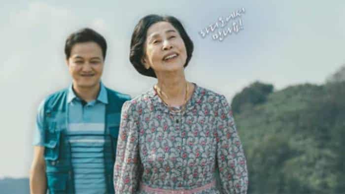 A Jaunt (Drama Korea Spesial KBS 2020)