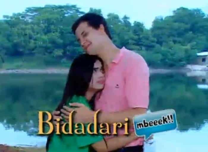 FTV Bidadari Embeeek! (2013)