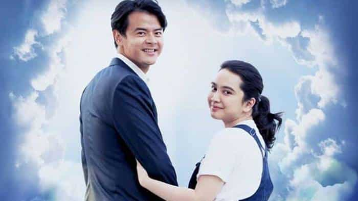 FTV Catatan Harianku: Cinta Yang Hilang (2020)