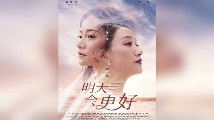 Tomorrow Will be Better (Drama China 2020)