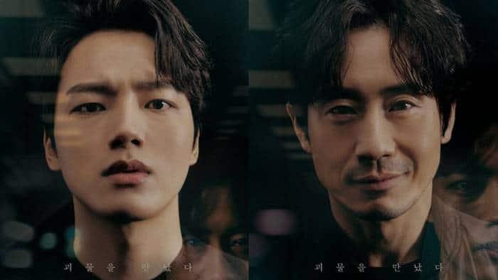 Beyond Evil (Drama Korea 2021)