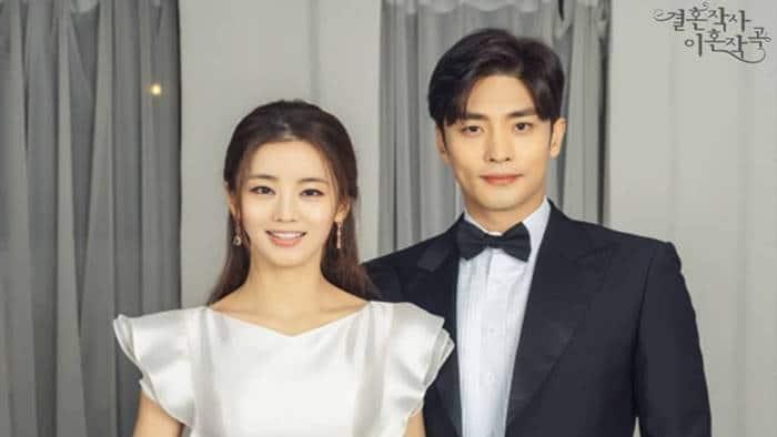 Love (ft. Marriage and Divorce)   Drama Korea Netflix