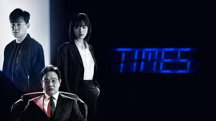 Times (Drama Korea 2021)