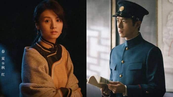 A Love Never Lost (Drama China 2021)