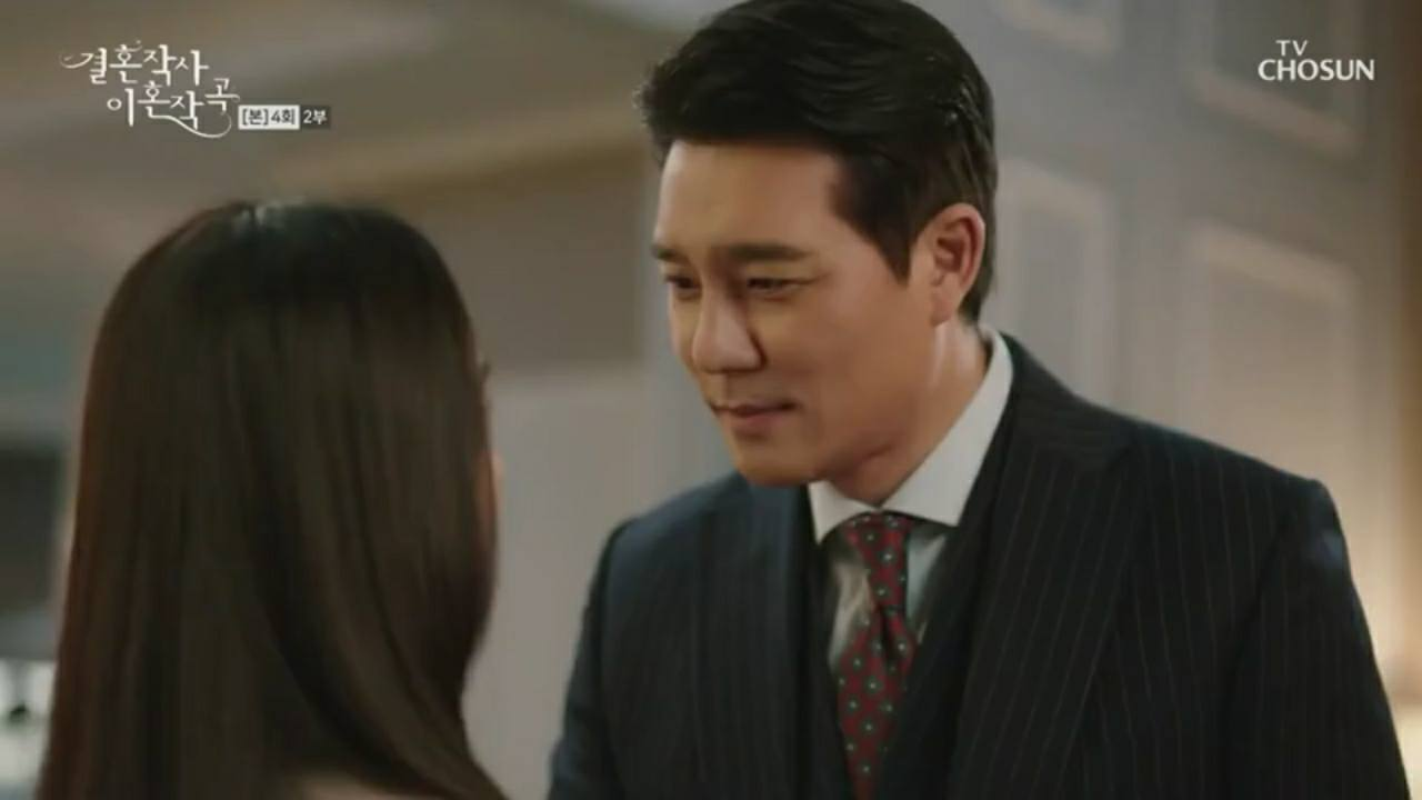 Love (ft. Marriage and Divorce) Ep 4 Part 1