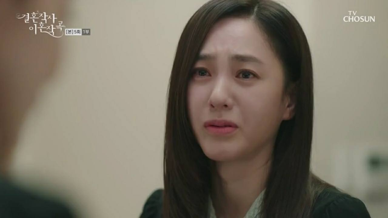 Love (ft. Marriage and Divorce) Ep 5 Part 1