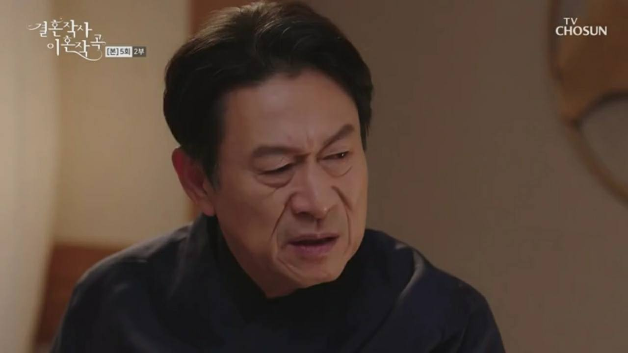 Love (ft. Marriage and Divorce) Ep 5 Part 2